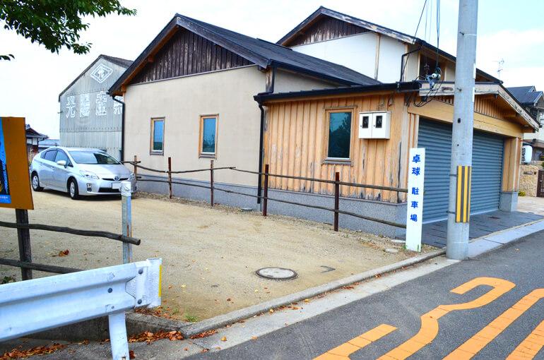 泉北卓友会の駐車場です。